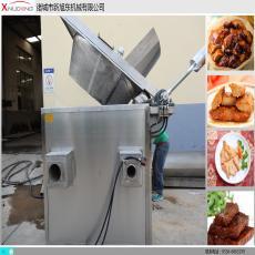 <b>燃气加热素肉油炸机</b>